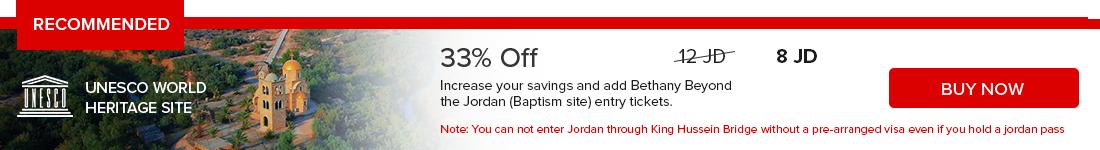 odebrane kupuję teraz przejść do trybu online Jordan Pass